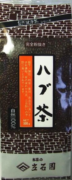 150円OFFクーポン配布 ハブ茶 500g