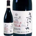 日本ワイン 赤ワイン 2016年 シャンテY・A ますかっと...