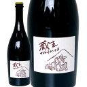 日本ワイン 赤ワイン 2017 コトーフクヤマノワ蔵王マスカットベリーA 広島県 福山わいん工房 750ml