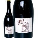 日本ワイン 赤ワイン 2017 コトー フクヤマノワ 瀬戸マスカットベリーA 広島県 福山わいん工房 750ml