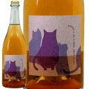 日本ワイン 白ワイン 2018年 Cirolチロル 宮城県 ファットリアアルフィオーレ 750ml