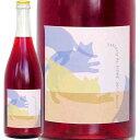 日本ワイン 赤ワイン Bucciブッチ 2018年 宮城県 ファットリアアルフィオーレ 750ml