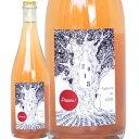 日本ワイン スパークリングワイン 2018年 Piacere!ピアチェーレ(Limited edition) 宮城県 ファットリアアルフィオーレ 750ml