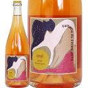 日本ワイン 白ワイン 2018年 cirol チロルネコシリーズ宮城県 ファットリアアルフィオーレ 750ml