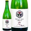 日本ワイン シードル 2020年 モンシー 北海道 ドメーヌモン 750ml