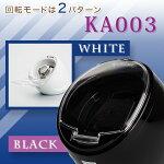 【送料無料】ワインディングマシーン1本巻き[KA003]【オススメ】【売れ筋】