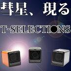 【送料無料】[T-SELECTIONS] ワインディングマシーン 1本巻上げ 静音設計 ギアドライブ 4モード T005112 自動巻き腕時計巻き上げ装置