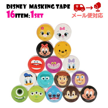 Disney ディズニー マスキングテープ 16種類のキャラクターの顔がマスキングテープになって登場!1セット16個入 ミッキー ミニー プーさん スティッチ チップ&デール マステ[送料無料]