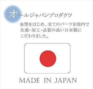 【送料無料】天音/amane/あまね/ ミスト感覚シャワーヘッド【オススメ】【売れ筋】