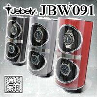 ワインディングマシーンJBW091