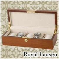 腕時計ケース/時計ケース/収納ケース/5本収納/SDWB005/ディスプレイ/シンプル/メンズ/レディース/高級/ロイヤルハウゼン