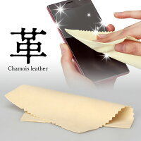 T-SELECTIONS セーム革クロス 10.5cm×10.5cm メガネ拭き スマホ拭き 鹿革