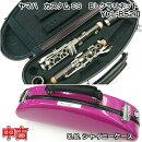 中古B♭クラリネットYCL-852II【CS】YAMAHAヤマハベークラ木製吹奏楽の楽器ycl-852-2シャイニーケース