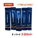 【送料無料】【5枚セット】バンドレン(バンドーレン)B♭クラリネットリードVandorenTraditionalトラディショナル青箱(B♭クラリネット用)厚さ(2.5〜4)5枚セット