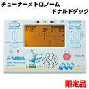 【送料無料】YAMAHAヤマハディズニーチューナーメトロノームドナルドダックかわいいキャラクターのチューナーTDM-700DD2