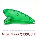 【お取り寄せ商品】NIGHT プラスチックオカリナ AC アルト Green グリーン
