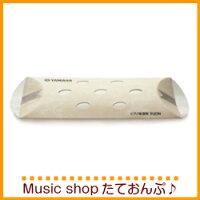【郵送商品】YAMAHAヤマハピアノ除湿剤JON