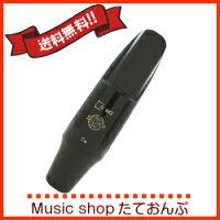 セルマーテナーサックス用マウスピースS80C☆