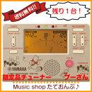 【送料無料】ヤマハディズニーチューナーメトロノームくまのプーさんTDM-700DPO3