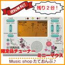 【送料無料】ヤマハディズニーチューナーメトロノームミニーマウスTDM-700DMN4