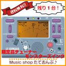 ヤマハディズニーチューナーメトロノームモンスターズ・インクTDM-700DMI【送料無料】