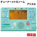 YAMAHAヤマハディズニーチューナーメトロノームアリエルかわいいキャラクターのチューナーTDM-700DMK【送料無料】