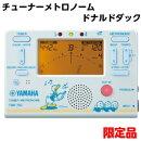 YAMAHAヤマハディズニーチューナーメトロノームドナルドダックかわいいキャラクターのチューナーTDM-700DMK【送料無料】