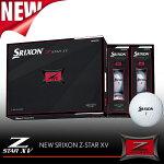 SRIXONスリクソン『Z-STARXV(ゼットスター)』ゴルフボール1ダース(12個)21年モデルZスターXV