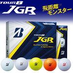 BRIDGESTONE ブリヂストンゴルフ TOUR B(ツアーB)JGR ゴルフボール 1ダース(12個)