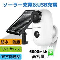 https://image.rakuten.co.jp/tatsuhiko/cabinet/07007242/imgrc0085579442.jpg