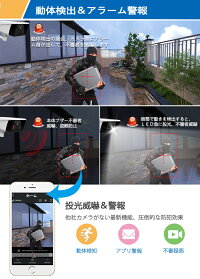 【2019年最新型・完全無線】YESKAMOネットワークカメラWi-Fiバッテリーカメラ屋外対応130°超広角音声双方向PIR人体検知ネジ止め不要角度調整可能720P100万画素小型USB充電式防犯カメラ動体検知暗視長時間待機ワイヤレス