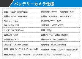 【10400mA充電式】防犯カメラソーラーパネル選択可能wifi屋外200万画素10400mA充電池電源不要完全無線USB充電通話PIR人体感知IP65防水屋外カメラ1080P無線監視カメラ録音4DBアンテナ付きwifiカメラ2.4GWiFiだけ対応