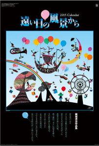 ※12月初発送予定です。特大フィルムカレンダー 藤城清治作品集 遠い日の風景から 影絵 カ...