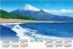 ポスタータイプの特大不織布カレンダー特大サイズ 日本の美 富士山 富士三保の松原 不織布...