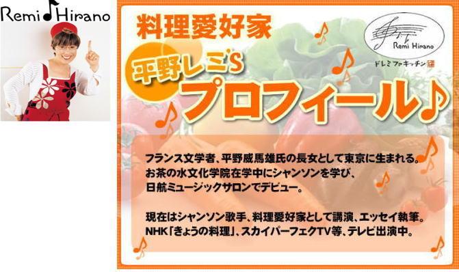 平野レミ レミパン24cm(オレンジ)御祝 プレゼント ギフト 内祝い 結婚祝い お返し 引っ越し祝い お礼 景品 新生活のスターターアイテムとして
