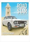 イラスト カレンダー レトロカー