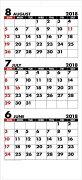 カレンダー シンプルスケジュール スリーマンス