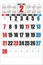 【特大・即納】カレンダー 2021 壁掛け シンプル 大きい