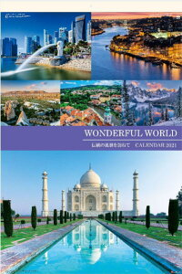 特大サイズフィルムカレンダー 外国風景 カレンダー 2021年カレンダー カレンダー2021 令和3年 壁掛けカレンダー 世界風景カレンダー