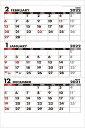 カレンダー 2022 壁掛け シンプル 3ヶ月 大きい シン