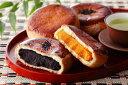 一世紀のロングセラー。素朴な味わいのあんパンです。【送料無料】【北海道産地直送品】 【代引...