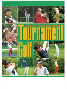 全品特価!ゴルフカレンダー大判サイズ トーナメントゴルフ 2013年カレンダー  平成25年カレ...