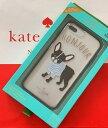ケイトスペード Kate spade アイフォンケース 7プラス/8プラス iPhoneケース 7plus/8plus フレンチブルドッグ8ARU2325 クリア 透明 【即発送・日本在庫】