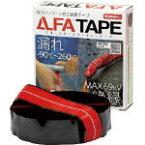 【あす楽 平日13時まで】GTGエンジニアリング LLFA40 (R1-5-8AJP) テープ赤注意 写真は代表意画像になります。