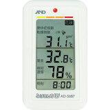 【あす楽 平日13時まで】A&D みはりん坊W(乾燥指数・熱中症指数表示付温湿度計)AD5687