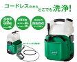 【送料無料!各種高圧洗浄機が超安い!】日立工機 コードレス高圧洗浄機 AW14DBL-LJC