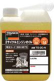 【送料無料!TRUSCO工具が安い(トラスコ中山)】TRUSCO 2サイクルエンジンオイル1L TO2CN [390-9875] 【潤滑油】[TO-2C-N]