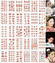 tuzuru タトゥーシール 30枚セット ボディシール ステッカー tatoo 防水 かわいい 花鈿 シンプル おまけ付 送料無料 ポスト投函 X