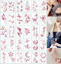 tuzuru タトゥーシール 30枚セット ボディシール ステッカー tatoo 防水 かわいい 花 蝶 月 おまけ付 送料無料 ポスト投函 ZB