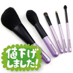 熊野筆名入れ化粧筆セットチークアイシャドウリッププレゼント女性TAUHAUSタウハウス熊野筆